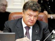 Порошенко: Референдум щодо вступу в НАТО може розділити Україну
