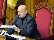 Турчинов звернувся до Мін'юсту щодо незаконної діяльності КПУ