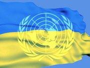 Постпред України в ООН: З окупованого Криму виїхало 7 тис. татар