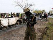 Невідомі атакували наметове містечко АТО в Харківській області