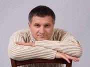 Аваков підтримав звернення Ахметова до трудових колективів