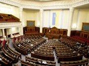 Сьогодні ратифікують угоду з ЄС про виділення Україні €1 млрд