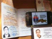 На Херсонщині зловили росіянина, який віз у Крим майже 500 тис рублів