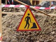 Казначейство заблокувало Львову гроші на ремонт доріг