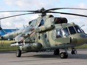 Військовий вертоліт РФ перетнув український повітряний простір