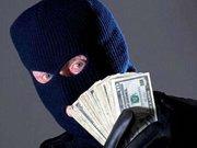 У Маріуполі озброєні чоловіки за 45 хвилин пограбували три банки
