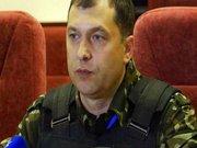 Лідер терористів Луганщини попросив Путіна ввести війська