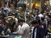 Теракт у Китаї: 31 людина загинула, 94 поранені