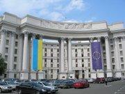 Росія намагається зірвати вибори президента, – МЗС України