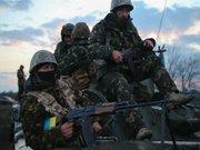 67 львівських міліціонерів беруть участь в АТО на сході України