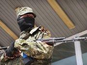 Терористи заблокували в'їзди до Лисичанська