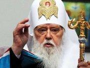 УПЦ КП заявлила про утиски своїх священників на сході України