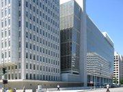 Світовий банк остаточно схвалив виділення Україні $ 1,5 млрд