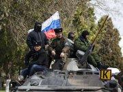 """Терористи на БТРі напали на батальйон """"Донбас"""", є поранені"""