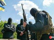 Батальйон добровольців «Донбас» вийшов з оточення, - Тимчук
