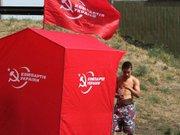 Держдума РФ засудила спроби заборонити діяльність КПУ
