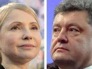 Тимошенко востаннє кличе Порошенка на ток-шоу Шустера