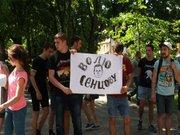 Активісти у Львові пікетували Генконсульство Росії (фото)