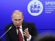 Санкції Заходу матимуть «ефект бумеранга», – Путін