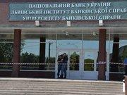 Банківський інститут та кафе у Львові «мінувала» одна особа