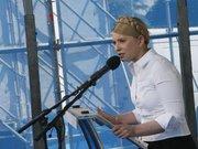 Представники шахтарів Донбасу заявили про підтримку Тимошенко