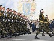 Українці перерахували на потреби своєї армії 125,5 млн грн
