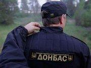 Донецька ОДА: Під Карлівкою загинув один боєць і поранено дев'ять
