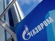 Росія може переглянути ціни на газ для Європи