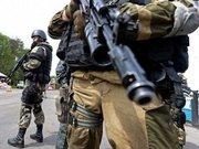 У Донецькій області сепаратисти ввели воєнний стан