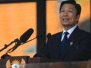У Росії та Китаї заговорили про створення єдиної економічної зони