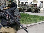 Терористи обстріляли блокпост у Слов'янську, двох з них вбито