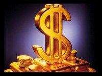Самый выгодный курс продажи доллара