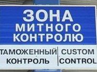 Харьков таможенный брокер работа