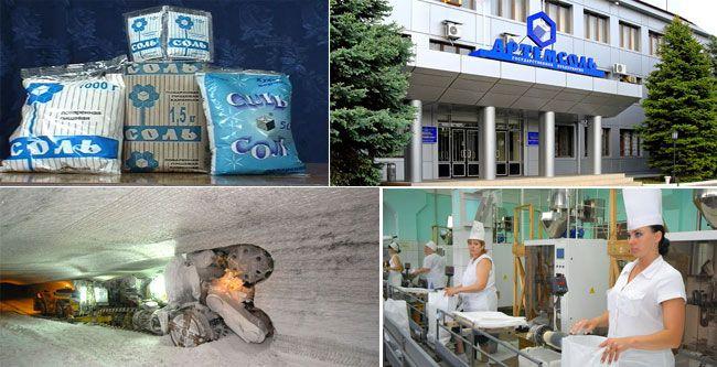 http://zaxid.net/resources/photos/news/201112/1243792_1247354.jpg