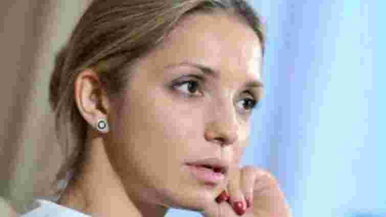Донька Тимошенко: Якщо маму звільнять, Помаранчева революція можлива