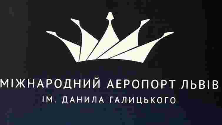 Назву львівського аеропорту Януковичу порадили історики
