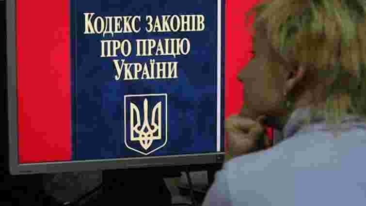Тігіпко: Трудовий кодекс необхідно ухвалювати після виборів