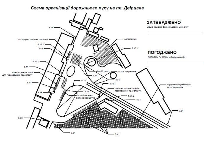 площі Двірцевій у Львові