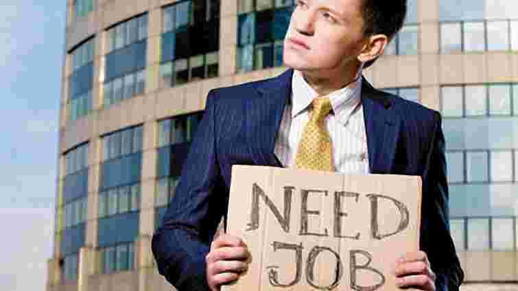 Безробіття в ЄС сягнуло 11%