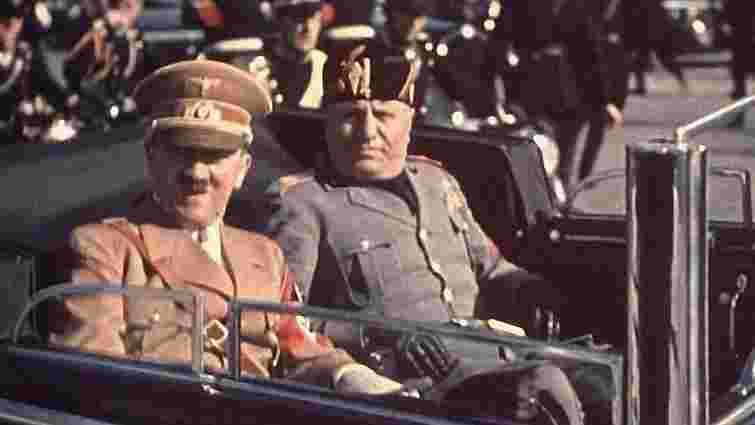 Чи вважали себе оунівці фашистами?