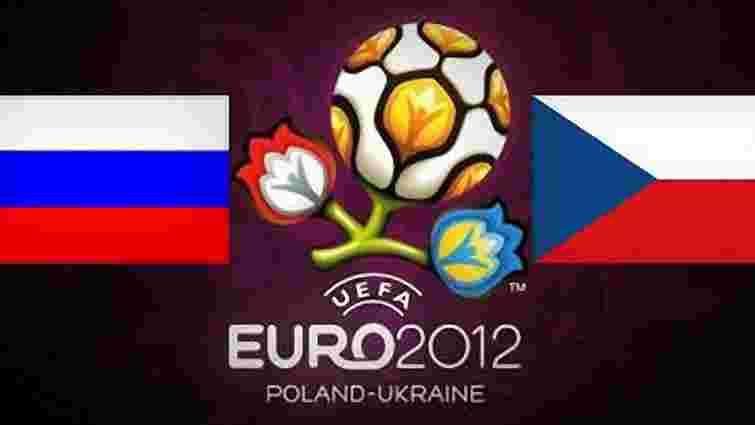 Перша перемога на Євро-2012 дісталася Росії