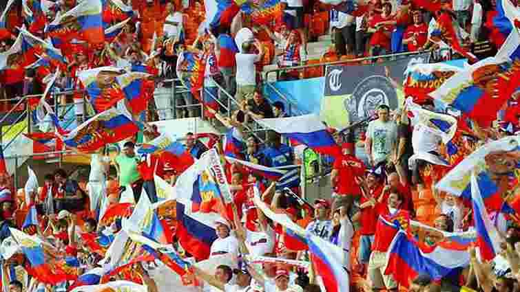 Сьогодні у Вроцлаві судитимуть чотирьох російських фанів