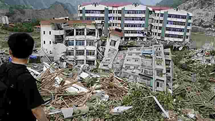 У Туреччині стався сильний землетрус