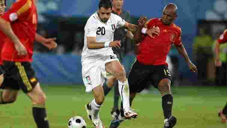 Нічиєю завершився поєдинок збірної Іспанії проти Італії