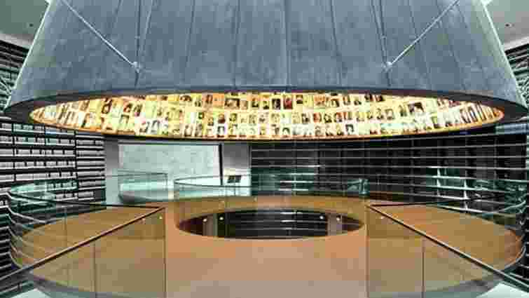 Графітчики осквернили Музей Голокосту в Єрусалимі
