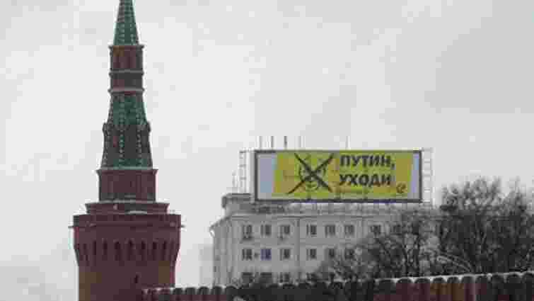 До Москви, де планується «Марш мільйонів», стягують внутрішні війська
