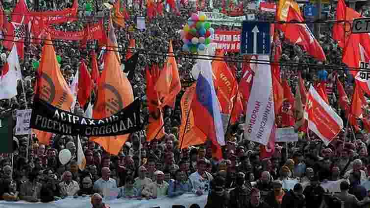 """""""Марш мільйонів"""" у Москві зібрав від 15 до 120 тис. осіб"""