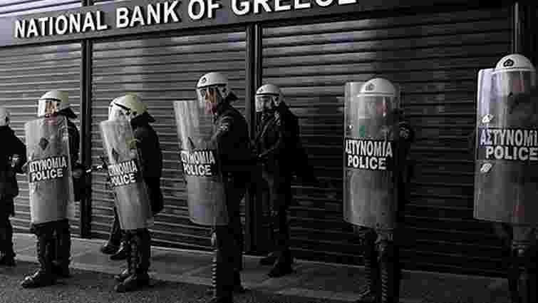 Греки за день зняли з банківських рахунків мільярд євро