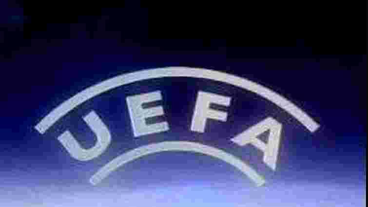 УЄФА оштрафував Німеччину і Португалію через інциденти у Львові й Харкові