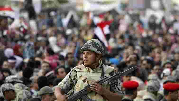 Військова рада Єгипту додала собі повноважень